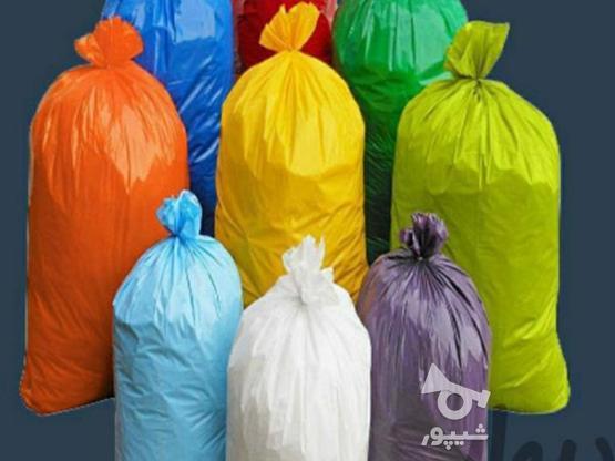 خرید مستقیم از کارخانه نایلون و نایلکس و انواع پلاستیک در گروه خرید و فروش خدمات و کسب و کار در قم در شیپور-عکس2