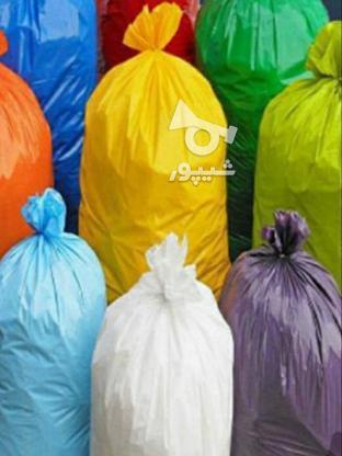 خرید مستقیم از کارخانه نایلون و نایلکس و انواع پلاستیک در گروه خرید و فروش خدمات و کسب و کار در قم در شیپور-عکس4