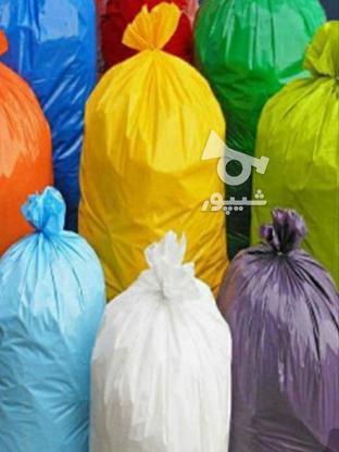 خرید مستقیم از کارخانه نایلون و نایلکس و انواع پلاستیک در گروه خرید و فروش خدمات و کسب و کار در قم در شیپور-عکس5