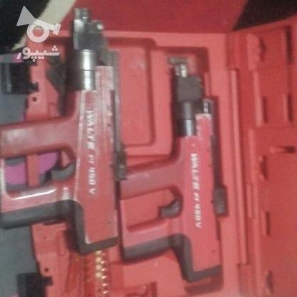 2 عدد تفنگ میخکوب بتن VALTE در گروه خرید و فروش صنعتی، اداری و تجاری در تهران در شیپور-عکس1