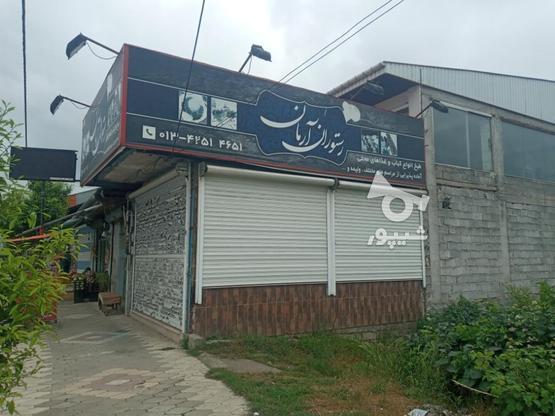 تجاری،موقعیت عالی در گروه خرید و فروش املاک در گیلان در شیپور-عکس1