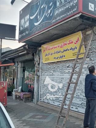 تجاری،موقعیت عالی در گروه خرید و فروش املاک در گیلان در شیپور-عکس3