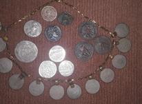 سکه های نقره در شیپور-عکس کوچک