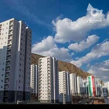 خرید و فروش آپارتمان فاز 11 و 8 در گروه خرید و فروش املاک در تهران در شیپور-عکس5