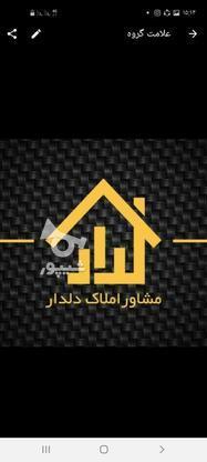 فروش فوری به علت نیاز مالی در گروه خرید و فروش املاک در مازندران در شیپور-عکس6