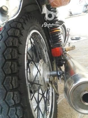 موتورسیکلت در گروه خرید و فروش وسایل نقلیه در لرستان در شیپور-عکس3