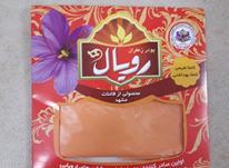 پودر زعفران و عصاره زعفران در شیپور-عکس کوچک