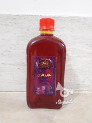 پودر زعفران و عصاره زعفران در گروه خرید و فروش خدمات و کسب و کار در قم در شیپور-عکس3