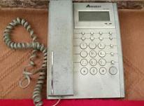 تلفن رو میزی در شیپور-عکس کوچک