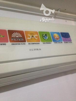 کولر اسپیلت supra 28000 aura gold در گروه خرید و فروش لوازم خانگی در فارس در شیپور-عکس2
