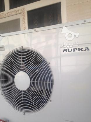 کولر اسپیلت supra 28000 aura gold در گروه خرید و فروش لوازم خانگی در فارس در شیپور-عکس5