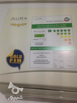 کولر اسپیلت supra 28000 aura gold در گروه خرید و فروش لوازم خانگی در فارس در شیپور-عکس4