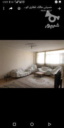 جلفا .=2خوابه در گروه خرید و فروش املاک در تهران در شیپور-عکس3