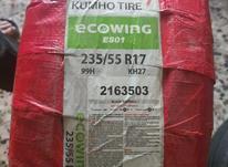 یک حلقه لاستیک کره ای کومهو صفروآبند در شیپور-عکس کوچک