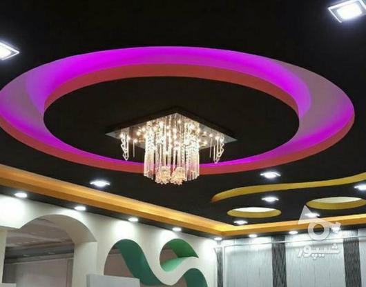 تعمیر لوازم خانگی .گازسوز در گروه خرید و فروش خدمات و کسب و کار در لرستان در شیپور-عکس1