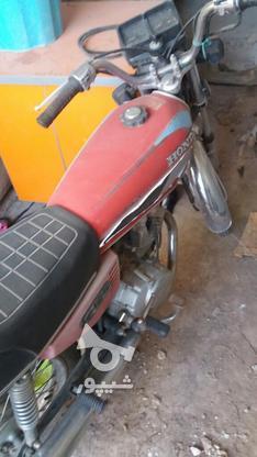 موتور سیکلت انرژی در گروه خرید و فروش وسایل نقلیه در اصفهان در شیپور-عکس6