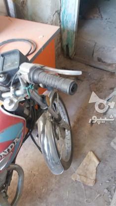 موتور سیکلت انرژی در گروه خرید و فروش وسایل نقلیه در اصفهان در شیپور-عکس2