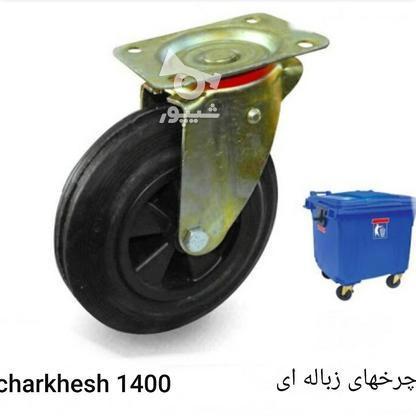 چرخهای صنعتی جک پالت و... در گروه خرید و فروش خدمات و کسب و کار در تهران در شیپور-عکس3
