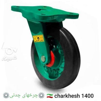 چرخهای صنعتی جک پالت و... در گروه خرید و فروش خدمات و کسب و کار در تهران در شیپور-عکس4