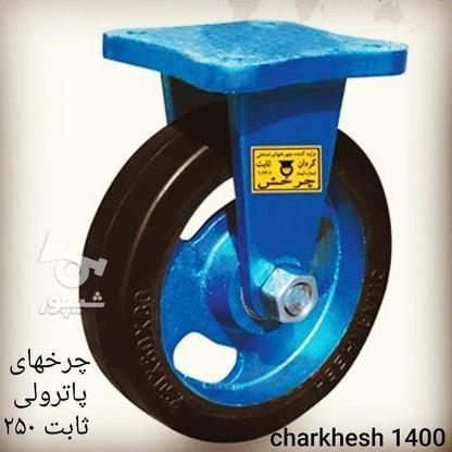چرخهای صنعتی جک پالت و... در گروه خرید و فروش خدمات و کسب و کار در تهران در شیپور-عکس5