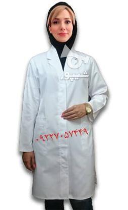 روپوش پزشکی زنانه تنسی در گروه خرید و فروش لوازم شخصی در تهران در شیپور-عکس2