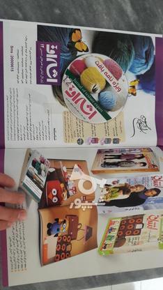 کتاب خودآموز بافتنی دو جلدی به همراه مجله اشراق در گروه خرید و فروش ورزش فرهنگ فراغت در تهران در شیپور-عکس2