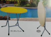 میز گرد تاشو پایه فلزی در شیپور-عکس کوچک
