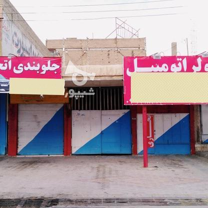 فروش 3 مغازه ...امیدیه در گروه خرید و فروش املاک در خوزستان در شیپور-عکس2