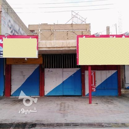 فروش 3 مغازه ...امیدیه در گروه خرید و فروش املاک در خوزستان در شیپور-عکس4