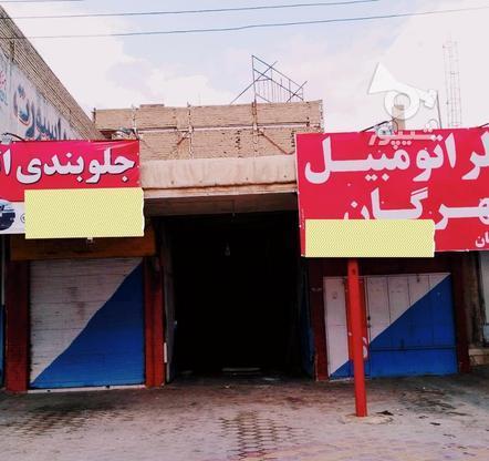 فروش 3 مغازه ...امیدیه در گروه خرید و فروش املاک در خوزستان در شیپور-عکس3