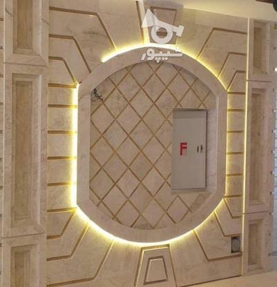 نصب سنگ نما ساختمان در گروه خرید و فروش خدمات و کسب و کار در گیلان در شیپور-عکس2
