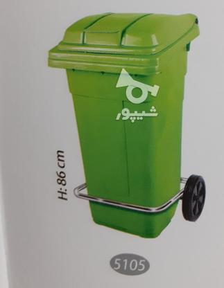 سطل پدالی چرخدار در گروه خرید و فروش لوازم خانگی در تهران در شیپور-عکس1