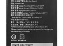 باتری گوشی موبایل لنوو a7000 plus BL243 در شیپور-عکس کوچک