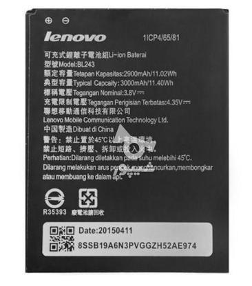 باتری گوشی موبایل لنوو a7000 plus BL243 در گروه خرید و فروش موبایل، تبلت و لوازم در مازندران در شیپور-عکس1