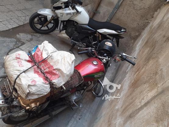 لوله بازکنی هفت تیر وحومه ارزان فوری در گروه خرید و فروش خدمات و کسب و کار در تهران در شیپور-عکس3