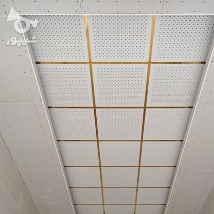 فروش سپری طلایی سقف کاذب در گروه خرید و فروش صنعتی، اداری و تجاری در البرز در شیپور-عکس1