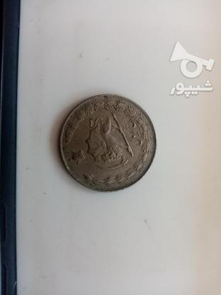 سکه زمان شاهی در گروه خرید و فروش ورزش فرهنگ فراغت در خراسان رضوی در شیپور-عکس2
