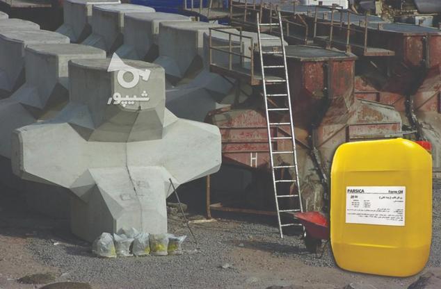 روغن قالب پارسیکا در گروه خرید و فروش خدمات و کسب و کار در قزوین در شیپور-عکس1
