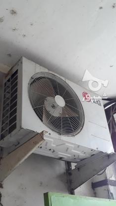 کلر گازی سالم در گروه خرید و فروش لوازم خانگی در مازندران در شیپور-عکس3