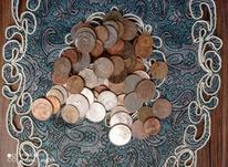 سکه کیلویی مخلوط در شیپور-عکس کوچک
