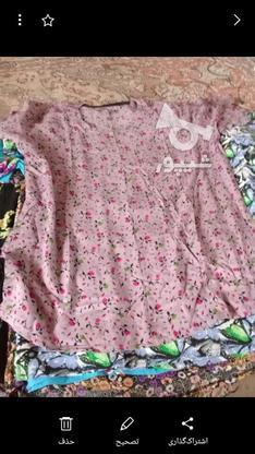 فروش لباس نخی در گروه خرید و فروش لوازم شخصی در مازندران در شیپور-عکس1