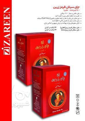 بازار یاب برای کلیه مناطق تهران والبرز در گروه خرید و فروش استخدام در تهران در شیپور-عکس3