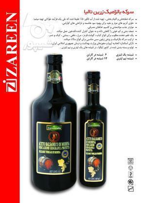 بازار یاب برای کلیه مناطق تهران والبرز در گروه خرید و فروش استخدام در تهران در شیپور-عکس7
