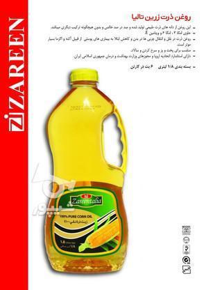بازار یاب برای کلیه مناطق تهران والبرز در گروه خرید و فروش استخدام در تهران در شیپور-عکس2