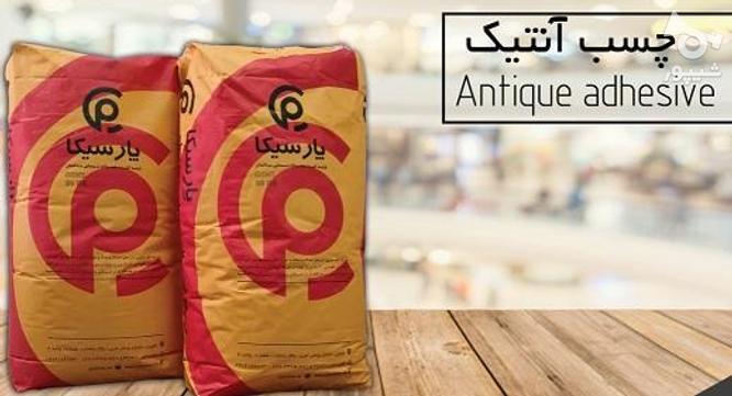 چسب آنتیک پارسیکا در گروه خرید و فروش صنعتی، اداری و تجاری در قزوین در شیپور-عکس1
