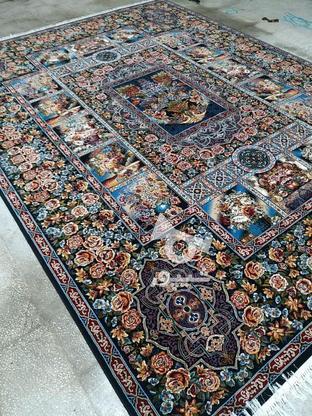 فرش باغ ارم در گروه خرید و فروش لوازم خانگی در تهران در شیپور-عکس1
