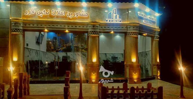 آپارتمان112متری در بالامحله معاوضه میشود در گروه خرید و فروش املاک در مازندران در شیپور-عکس2