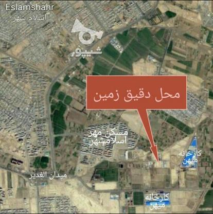 6500متر زمین چهار دیواری سند تکبرگ جنب شهر لبنیات میهن در گروه خرید و فروش املاک در تهران در شیپور-عکس2