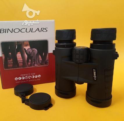 دوربین شکاری فول اچ در 8 در 32 در گروه خرید و فروش ورزش فرهنگ فراغت در قم در شیپور-عکس1