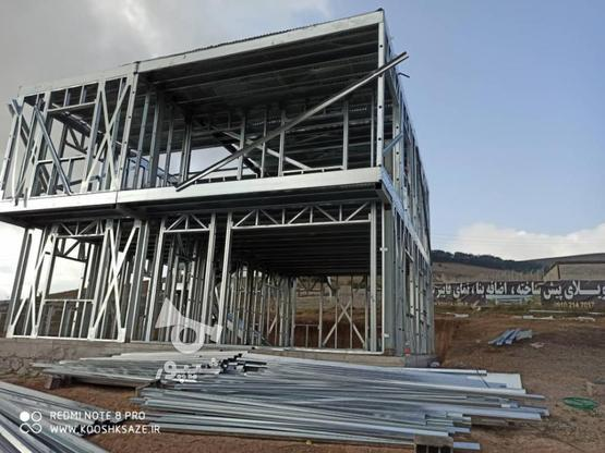 ساختمان های پیش ساخته در گروه خرید و فروش خدمات و کسب و کار در مازندران در شیپور-عکس5